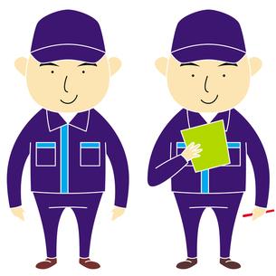 作業着を着た男性スタッフ(2パターン)の写真素材 [FYI00194184]