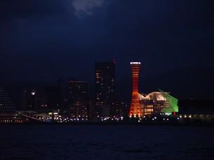 神戸港夜景4の写真素材 [FYI00194696]