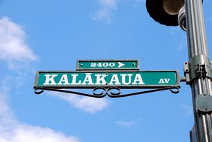 カラカウアアヴェニューの道路標識の素材 [FYI00195191]