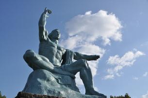 長崎 平和祈念像の写真素材 [FYI00195528]