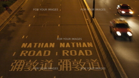 香港 Hong Kong Nightの写真素材 [FYI00196903]