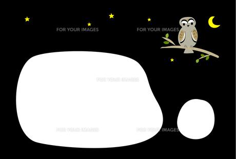 フクロウのメッセージボードの写真素材 [FYI00198630]