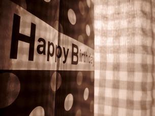 HappyBirthday セピアの素材 [FYI00199915]