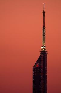 福岡タワーの写真素材 [FYI00200380]