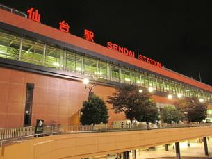 仙台駅の夜景の写真素材 [FYI00200790]