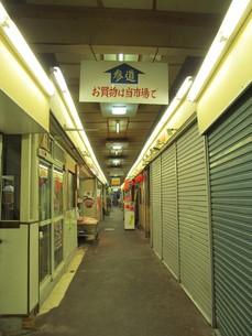 兵庫県 清荒神市場の写真素材 [FYI00200803]