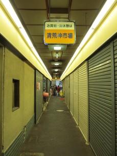 兵庫県 清荒神市場の写真素材 [FYI00200814]