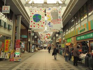 盛岡市 肴町の写真素材 [FYI00200866]