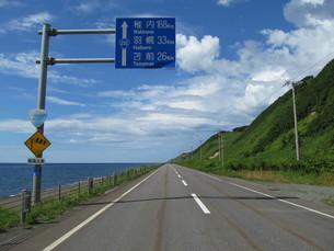日本海オロロンラインの写真素材 [FYI00200970]