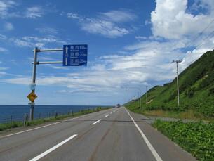 日本海オロロンラインの写真素材 [FYI00200978]