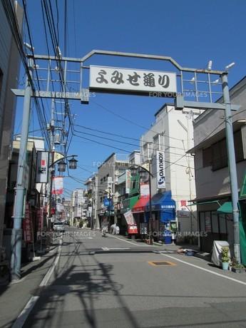よみせ通りの写真素材 [FYI00200994]