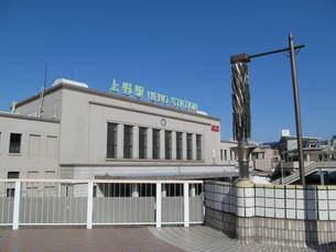 上野駅の写真素材 [FYI00200998]