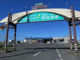 豊富駅の写真素材 [FYI00201105]
