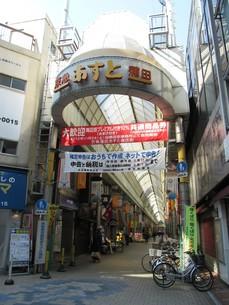 京急あすと蒲田商店街の写真素材 [FYI00201145]