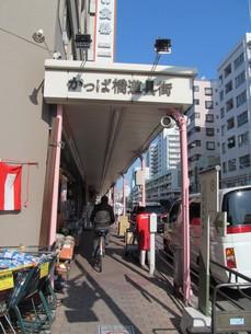 かっぱ橋道具街の写真素材 [FYI00201155]