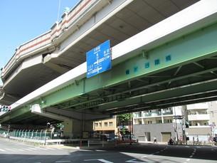 幡ヶ谷陸橋の写真素材 [FYI00201366]