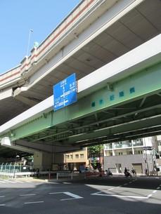 幡ヶ谷陸橋の写真素材 [FYI00201370]