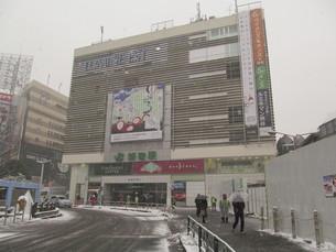 雪の新宿駅の写真素材 [FYI00201388]