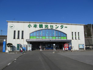 小本駅の写真素材 [FYI00201416]