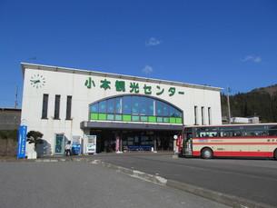 小本駅とバスの写真素材 [FYI00201430]