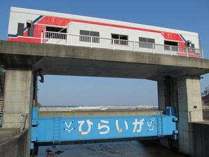 田野畑村の水門の素材 [FYI00201499]