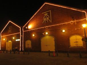 函館の金森赤レンガ倉庫の写真素材 [FYI00201609]