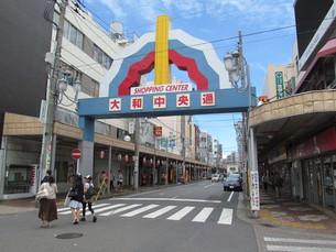 大和市の商店街の写真素材 [FYI00201772]