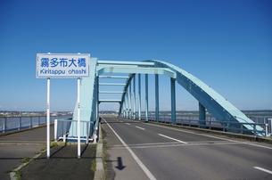 霧多布大橋の素材 [FYI00201959]