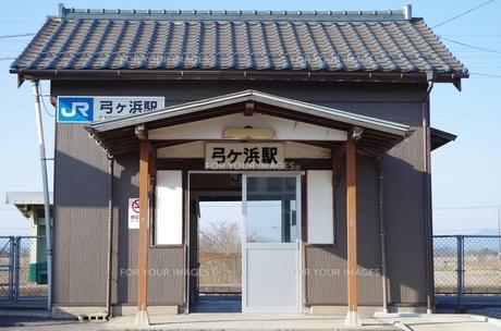 弓ヶ浜駅の素材 [FYI00201968]