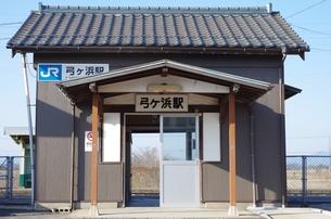 弓ヶ浜駅の写真素材 [FYI00201968]