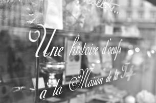 パリの街角の写真素材 [FYI00202325]