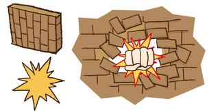 壁を壊すの写真素材 [FYI00202428]