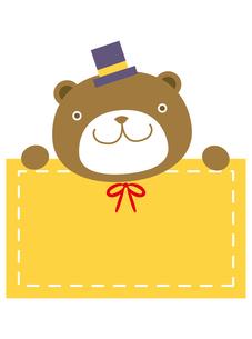 くまの招待状の写真素材 [FYI00202446]