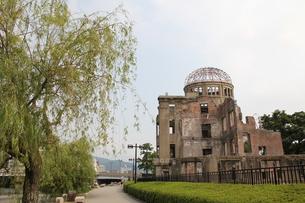 広島 原爆ドームの写真素材 [FYI00203790]