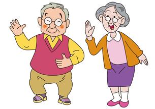 老夫婦のあいさつの写真素材 [FYI00205245]