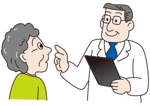 タブレットカルテを使って問診する医者の素材 [FYI00205403]