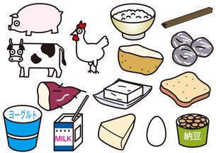 食材_大豆・肉・穀類の写真素材 [FYI00205438]