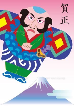 奴凧と富士山の年賀状の写真素材 [FYI00205692]
