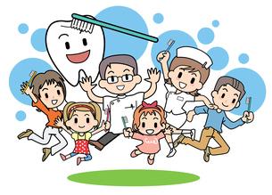 歯科の写真素材 [FYI00205822]