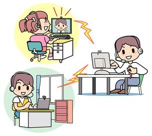 学習塾 ネットクラスの写真素材 [FYI00205958]