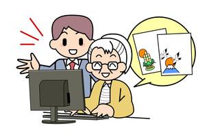 高齢者のパソコン 年賀状の写真素材 [FYI00205974]