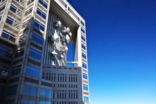都庁の北塔の写真素材 [FYI00206261]