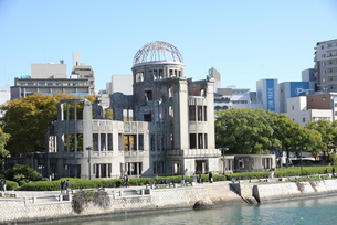 原爆ドームの写真素材 [FYI00207962]