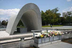原爆死没者慰霊碑の写真素材 [FYI00207981]