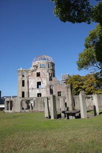 原爆ドームの写真素材 [FYI00207997]