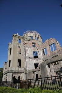 原爆ドームの写真素材 [FYI00208007]