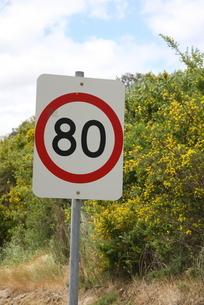 オーストラリア イメージ標識の写真素材 [FYI00208068]