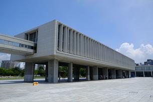 広島平和資料館の写真素材 [FYI00209150]