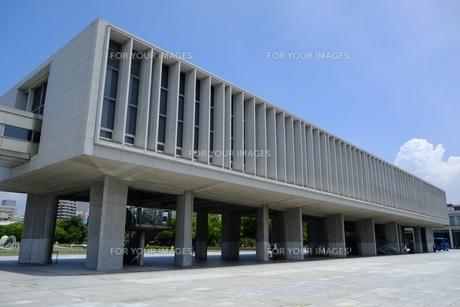 広島平和資料館の素材 [FYI00209152]