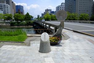 平和大橋の写真素材 [FYI00209161]